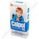 Calpol 125mg x 10 czop.